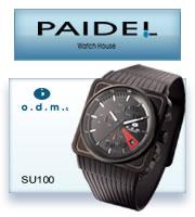 派迪爾鐘錶股份有限公司