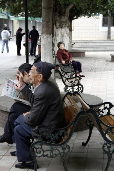 街心公園的老人