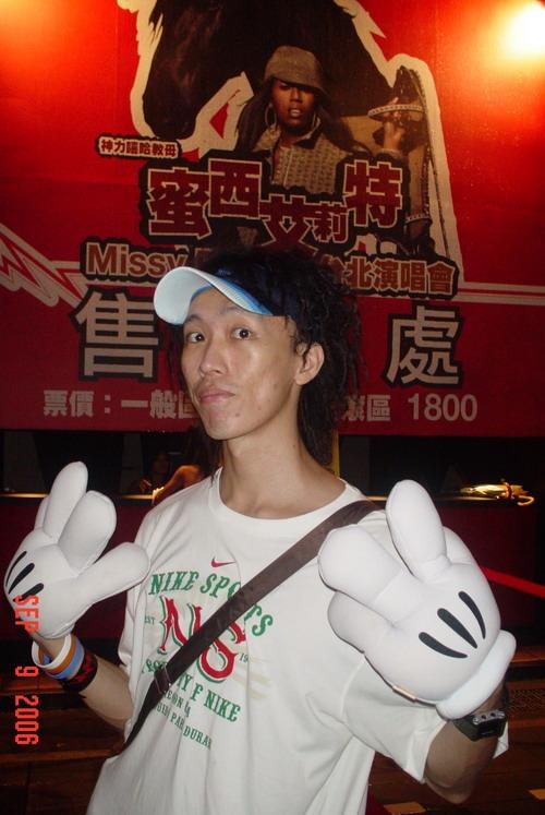 missy_concert.jpg