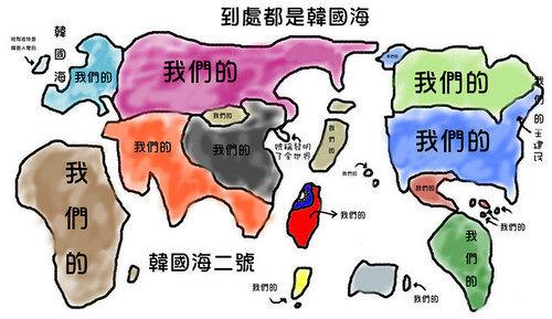 韓國人的世界觀