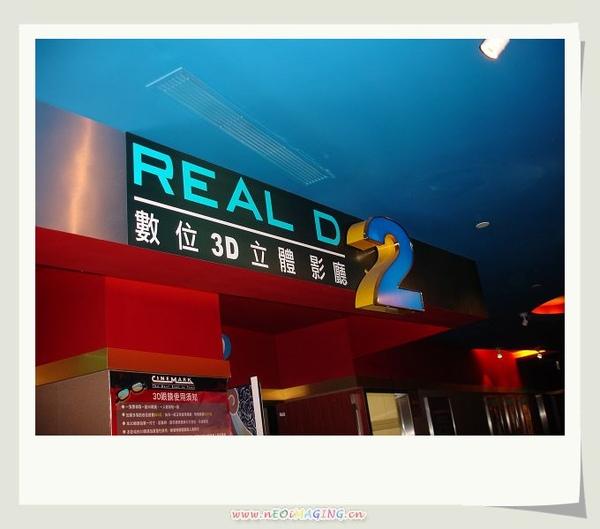 06_數位3D立體影廳.jpg