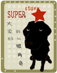 Mojito's blog
