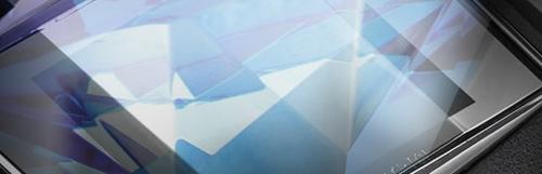 工藝時尚材質解碼 – 藍寶石水晶玻璃(Sapphire crystal)