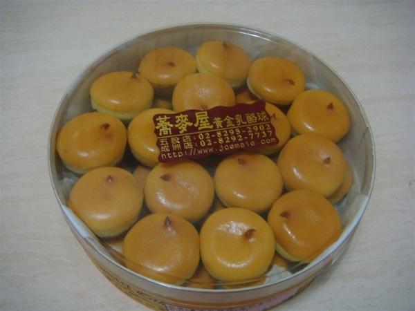 黃金乳酪球外包裝