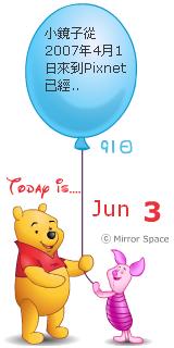 六月里的小镜子 - ★小鏡子★ - §镜 空 间§