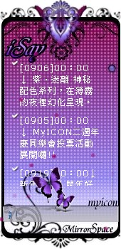 『紫.迷離』系列掛件 - ★小鏡子★ - §镜 空 间§