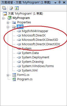 [轉貼][教學]使用Visual Studio 2005製作應用程式的安裝檔