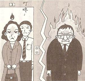 趙太太和王先生因為小事而失和。