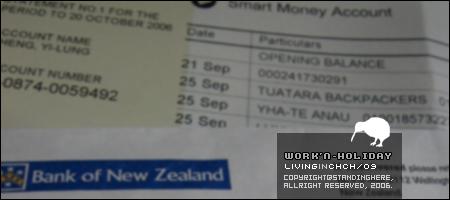 BNZ一個月一次寄來的對帳單