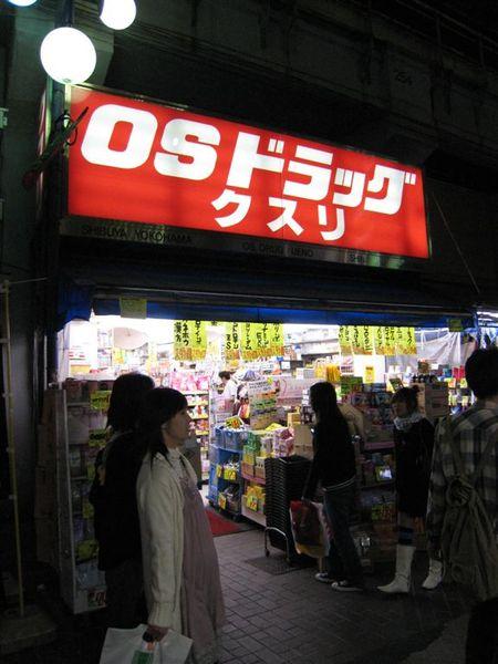 ごみ収集日 | 渋谷区公式サイト