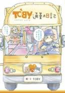 TOBY通勤日記