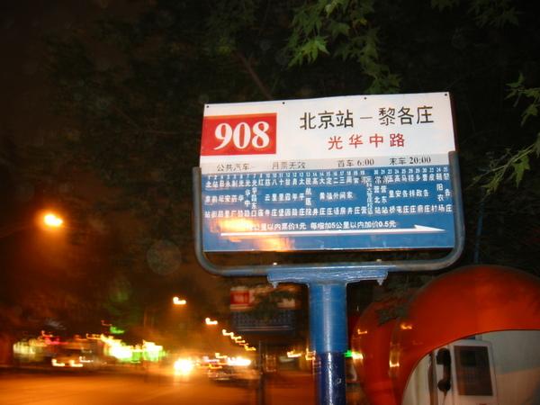 100-0028_IMG.JPG