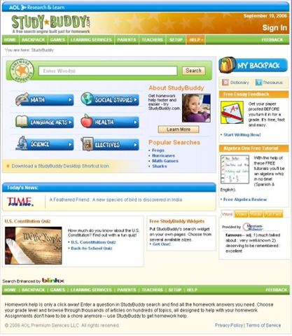 homework help website screen capture