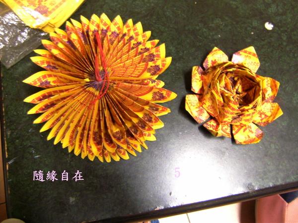 蓮花及蓮花底座製作方式 @ blog :: 隨意窩 Xuite日誌